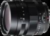 Voigtlander Nokton 42.5mm F0.95 lens