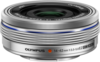 Olympus M.Zuiko Digital ED 14-42mm 1:3.5-5.6 lens