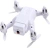 XinLin X165 drone