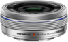 Olympus Zuiko Digital ED 14-42mm 1:3.5-5.6 lens