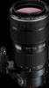 Olympus Zuiko Digital ED 35-100mm 1:2.0 lens