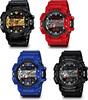 Casio G-Shock G'MIX smartwatch