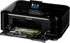 Canon Pixma MG6120 multifunction printer