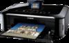 Canon Pixma MG5350 multifunction printer