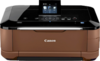 Canon Pixma MG8120B multifunction printer