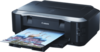 Canon Pixma iP3600 inkjet printer