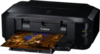 Canon Pixma iP4700 inkjet printer