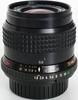 Minolta MD W.Rokkor(-X) 35mm f1.8 II (1978) lens