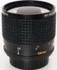 Minolta RF Rokkor(-X) 250mm f5.6 MD II (1979) lens