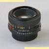 Minolta MD Rokkor(-X) 50mm f1.7 II (1979) lens