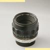Minolta Macro Rokkor-QF 50mm f3.5 SR (1961) lens