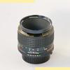 Minolta MD Macro Rokkor(-X) 50mm f3.5 I (1977) lens