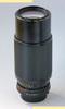 Minolta MD Zoom Rokkor(-X) 75-200mm f4.5 II (1978) lens