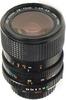 Minolta MD Zoom 28-70mm f3.5-4.8 IIIa (1986) lens