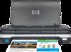 HP Officejet H470wbt inkjet printer