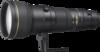 Nikon AF-S Nikkor 600mm f/4G ED VR lens