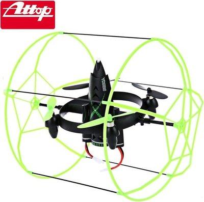 Attop YD-926 drone