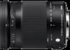 Sigma 18-300 F3.5-6.3 DC Macro OS HSM | C lens