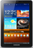 Samsung Galaxy Tab 7.7 tablet front