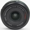 Pentax smc DA 21mm F3.2 AL Limited lens front