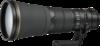 Nikon AF-S Nikkor 600mm F4E FL ED VR lens