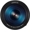 Samsung NX 16-50mm F2.0-2.8 S ED OIS lens