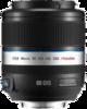 Samsung NX 60mm F2.8 Macro ED OIS SSA lens