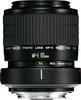 Canon MP-E 65mm f/2.5 1-5x Macro lens