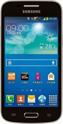 Samsung galaxy trend 3 front small