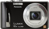 Panasonic Lumix DMC-ZS15 (Lumix DMC-TZ25) digital camera