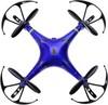 HuanQi H899B005 drone