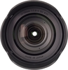 Sigma 17-70mm F2.8-4 DC Macro OS HSM | C lens