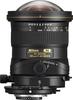 Nikon PC Nikkor 19mm F4E ED lens