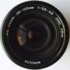 Minolta MD Zoom 35-105mm f3.5-4.5 III (1982) lens