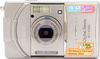 Konica Minolta KD-400 Zoom digital camera