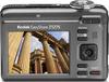 Kodak EasyShare Z1275 digital camera