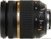 Tamron SP AF 17-50mm F/2.8 XR Di II VC LD Aspherical (IF) lens