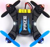 HobbyZone Faze V2 drone