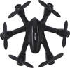 MJX RC X901 drone