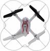 Syma X11 Hornet drone