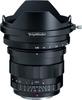Voigtlander 10.5mm F0.95 Nokton lens