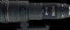 Sigma 500mm F4.5 EX DG HSM lens