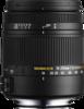 Sigma 18-200mm F3.5-6.3 DC Macro OS HSM | C lens