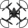 Feilun FX122 drone