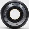 Nikon AF-S Nikkor 17-35mm f/2.8D ED-IF lens