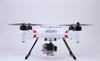 Fpvfactory Splash Drone DIY Version drone