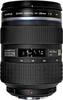 Olympus Zuiko Digital ED 14-35mm 1:2.0 SWD lens top