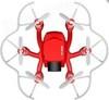 FQ777 126C Mini Spider drone