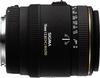 Sigma 70mm F2.8 EX DG Macro lens
