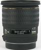 Sigma 24mm F1.8 EX DG Aspherical Macro lens